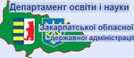 deponms.carpathia.gov.ua