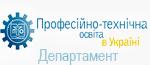 proftekhosvita.org.ua